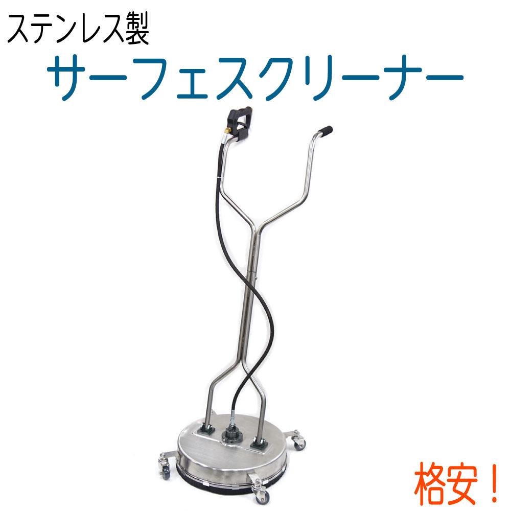 発売開始 スピンショット3 フロアクリーナー CHS500