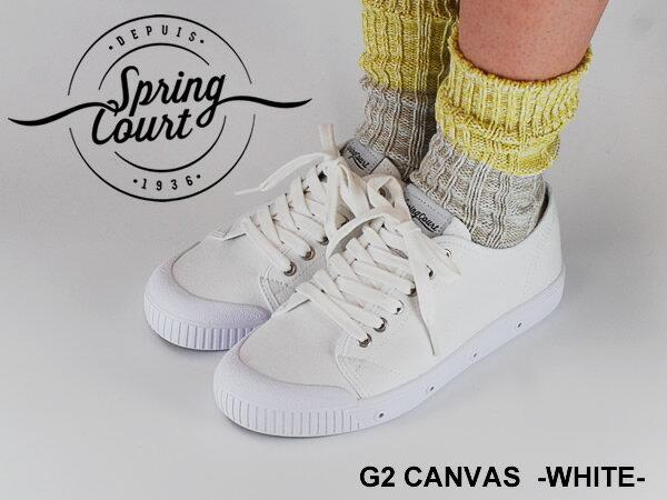 スプリングコート Spring court G2 CANVAS キャンバス WHITE ホワイト スニーカー フランス