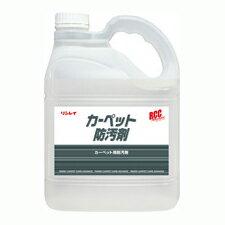 【ポイント3倍】リンレイ RCCカーペット防汚剤 4L×3本【業務用 カーペット洗剤】