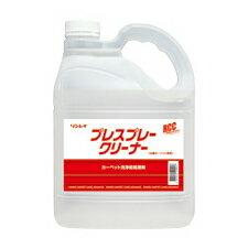 【ポイント3倍】リンレイ RCCプレスプレークリーナー 4L×3本【業務用 カーペット洗剤】