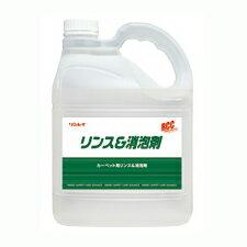 【ポイント3倍】リンレイ RCCリンス&消泡剤 4L×3本【業務用 カーペット洗剤】