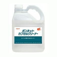 【ポイント3倍】リンレイ RCCボンネットカプセルクリーナー 4L×3本【業務用 カーペット洗剤】