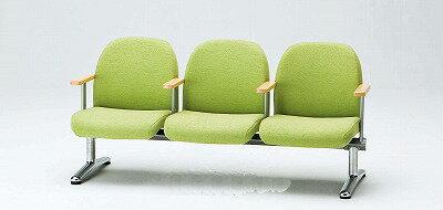 TOKIO【藤沢工業】 ロビーチェア(待合室用長椅子)背付肘付・布張りタイプ 3人用 LA-3A W1650xD630xH740mm