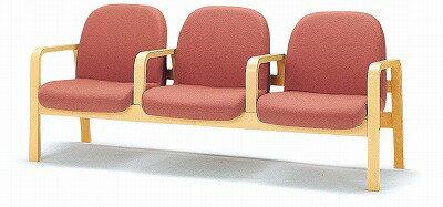 TOKIO【藤沢工業】 木製ロビーチェア(待合室用長椅子)各席肘付・布張りタイプ 3人用 LW-3A W1760xD680xH730mm