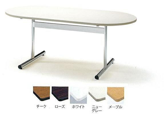 TOKIO【藤沢工業】 ミーティングテーブル(会議用テーブル) 楕円型天板 TT-2105RS W2100xD1050xH700mm