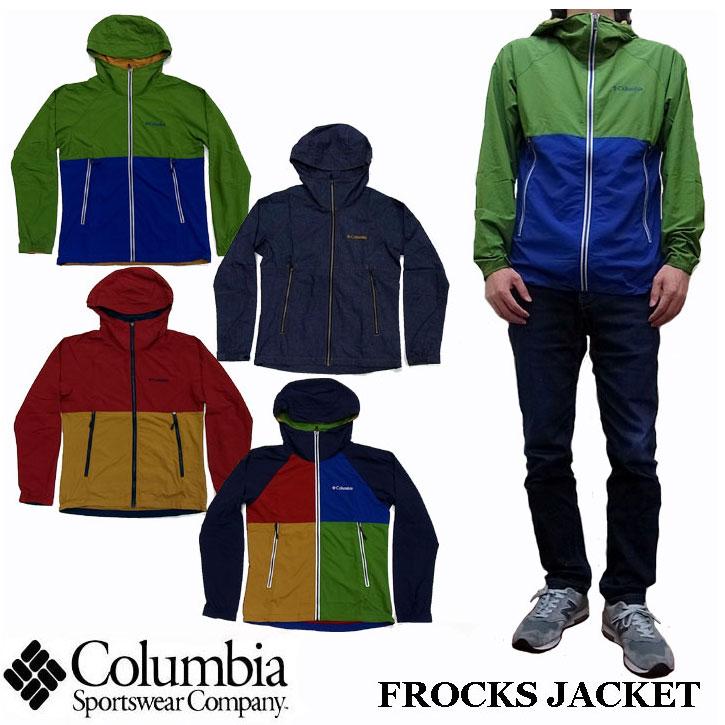 2017秋冬新作 Columbia FROCKS JACKET 全4色 PM3179 コロンビア フロックスジャケット ナイロンジャケット  マウンテンパーカー