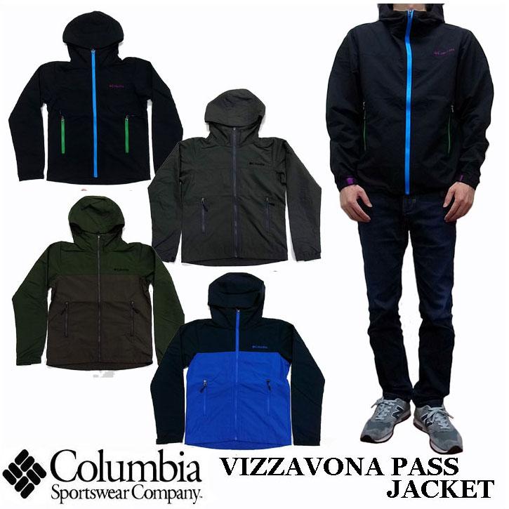 2017秋冬新作 Columbia VIZZAVONA PASS JACKET ヴィザヴォナパスジャケット PM3188 全4色 コロンビア ナイロンジャケット  マウンテンパーカー