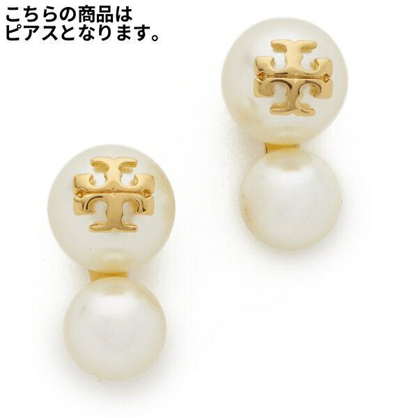 トリーバーチ ピアス スワロフスキー クリスタル イミテーション パール ダブル スタッズ ピアス Tory Burch Swarovski Crystal Imitation Pearl Double Stud Earrings【コンビニ受取対応商品】