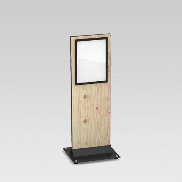 和風サインスタンド【A3サイズ】  パネルスタンド  案内看板  誘導看板  案内表示  誘導表示  インフォメーション