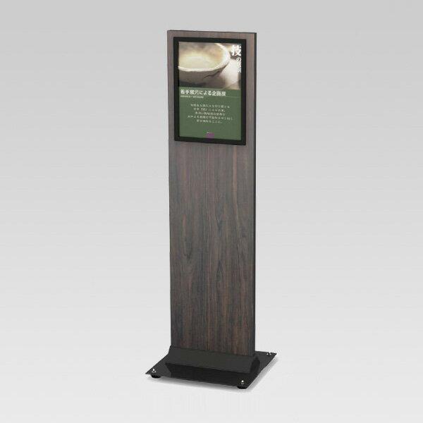 和風サインスタンド L【A3サイズ】  パネルスタンド  案内看板  誘導看板  案内表示  誘導表示  インフォメーション