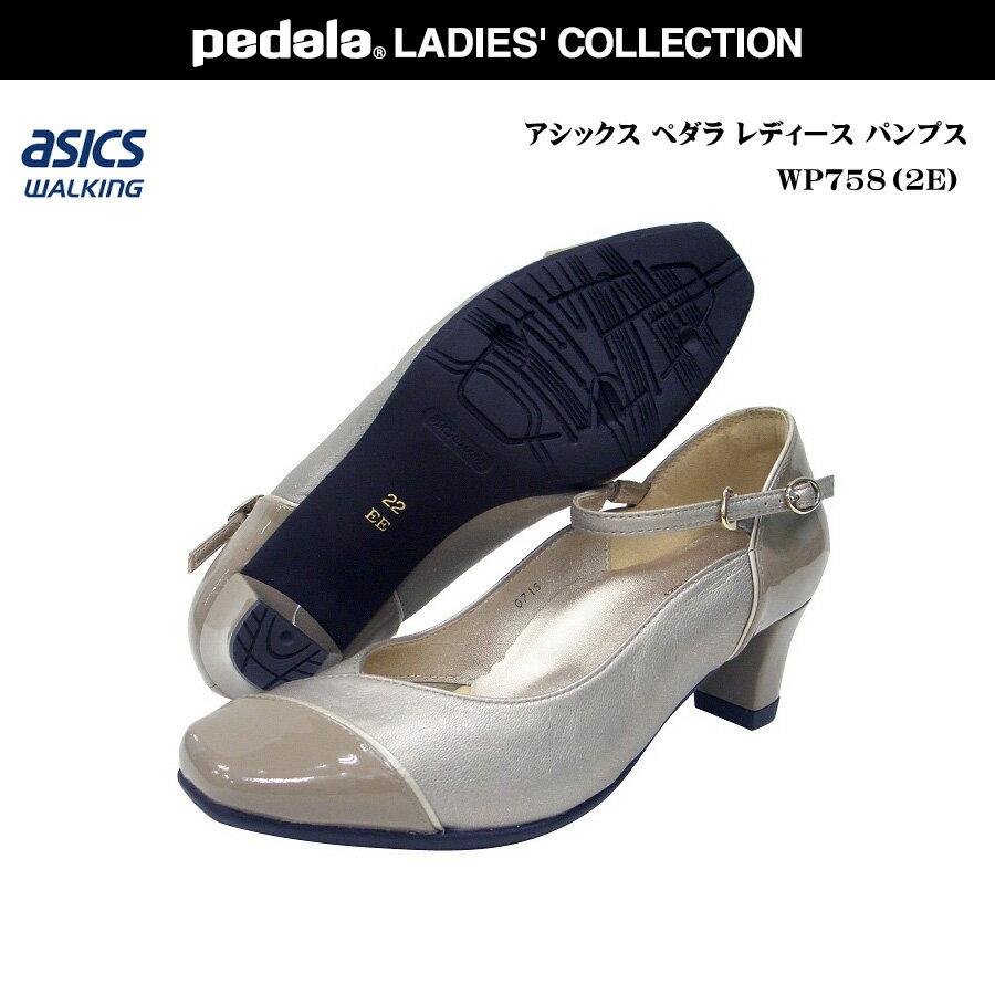 アシックス ペダラ レディース 靴WP758M WP-758M(64グレーベージュ) GIRO asics pedala ペダラ