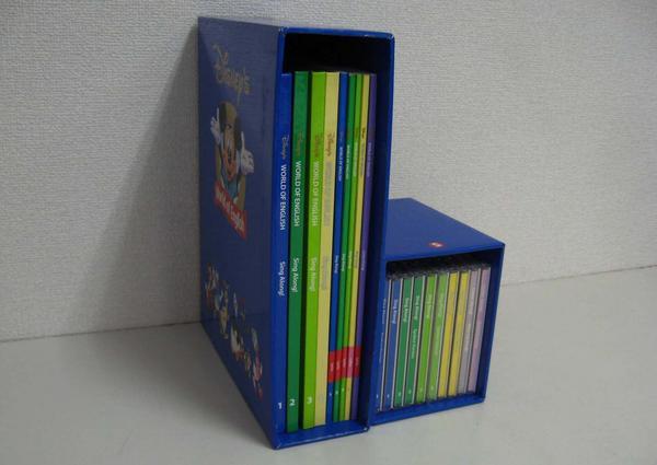 【新着】◆シングアロング本・CD【~2005年】◆ディズニー英語システム【中古】ワールドファミリー DWE 英語教材 幼児教材 子供教材 知育教材