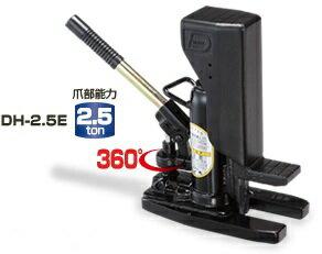 ダイキ 油圧爪付ジャッキ DH-2.5LEN 油圧機器【smtb-s】