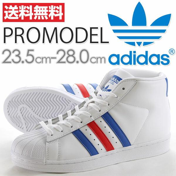 アディダス スニーカー ハイカット メンズ レディース 靴 adidas PRO MODEL BB2252