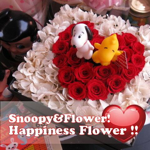 スヌーピー 花 ハート プリザーブドフラワー 箱を開けるとサプライズ 箱一面お花がいっぱいの スマイル ハート フラワーギフト