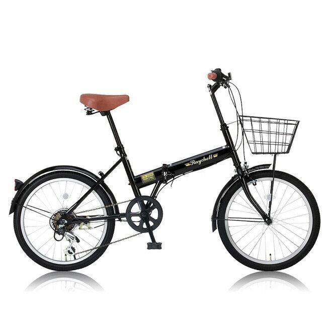 折りたたみ自転車 Raychell FB-206R カギ カゴ ベル付き 【送料無料 レイチェル otomo 2~3日以内に発送予定(土日祝除く) 】 [直送品] 【02P27May16】