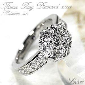 プラチナ900 2.00ct フラワーリング 花 ダイヤモンドリング SIクラス 誕生日プレゼント 指輪 鑑別書  【送料無料】