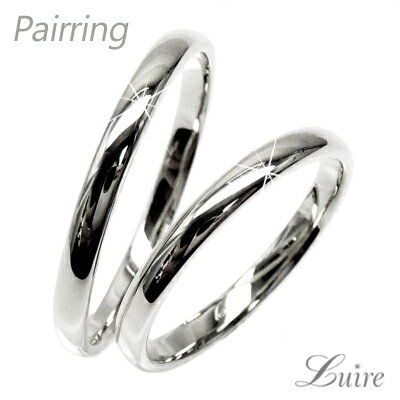 ペアリング 甲丸地金 結婚指輪 マリッジリング 2本セット 記念日 プレゼント 誕生日 プラチナ900 【送料無料】