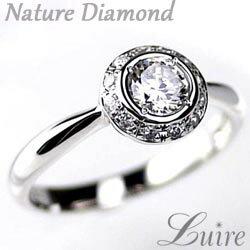 ダイヤモンド0.40ct エンゲージ リングK18WG 天然ダイヤモンド チョコ留 婚約指輪 誕生日 プレゼント 彼女