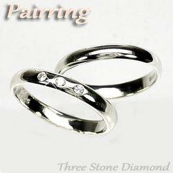 プラチナ900 【送料無料】ペアリング トリロジー ダイヤリング 結婚指輪 天然ダイヤモンド  マリッジ