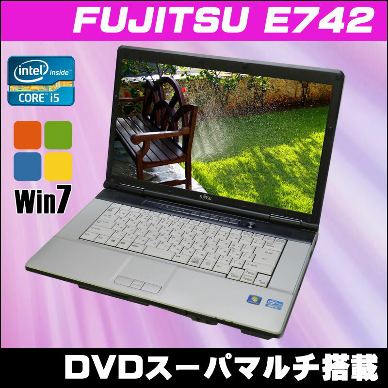 【中古ノートパソコン】富士通 LIFEBOOK E742  Windows7-64bitセット済Corei5-3320M 2.6GHz メモリ8GB HDD320GB DVDマルチ WPS Office付【中古】【推】