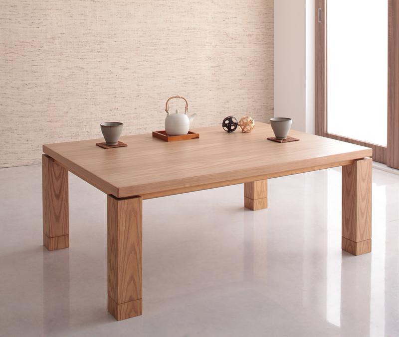和モダンデザイン こたつテーブル  「CALORE」カローレ 天然木アッシュ材 /長方形(105×75) *布団は別売