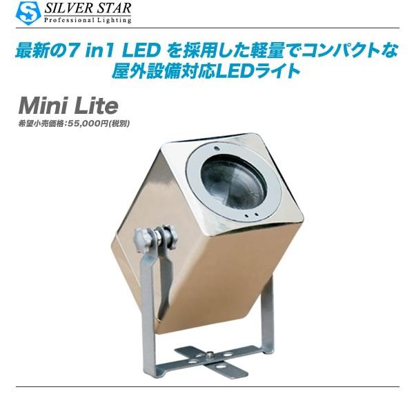 SILVER STAR(シルバースター)充電式7in1 LEDコンパクトライト『Mini Lite』 【代引き手数料無料・全国配送料無料】
