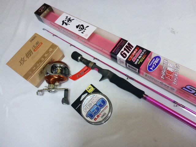 PROX プロックス 桜魚SE61M真鯛専用ロッド/攻棚浅瀬101H(左ハンドル)/PE-XX(0.8号150m)セット