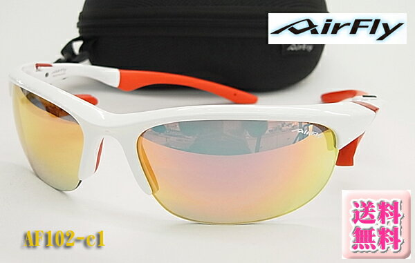 Airfly Glasses