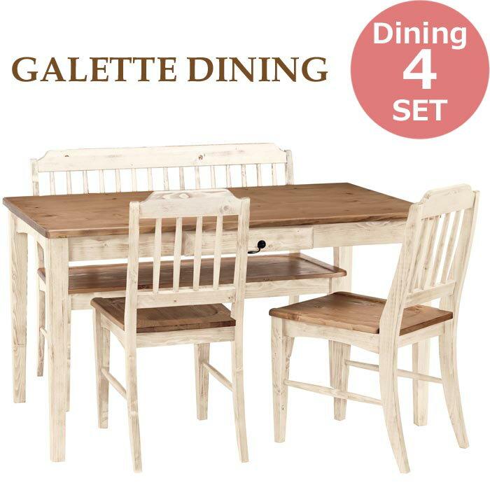 ダイニング4点セット ガレット GALETTE WH/BR 素敵なカントリー調 テーブル チェア ベンチ かわいい ツートンカラー 送料無料
