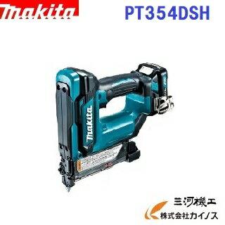 マキタ 充電式ピンタッカ スライド式 < PT354DSH > 10.8V 1.5Ah バッテリ・充電器・ケース付 セット品【送料無料】【最安値挑戦 激安 通販 おすすめ 人気 価格 安い】