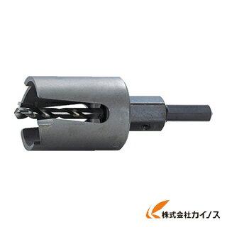 大見 FRPホールカッター 120mm FRP-120