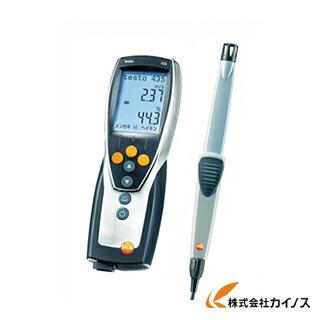 テストー TESTO435-1室内環境計測セット TESTO435-1BASIC-SET3