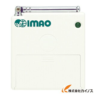 ベンリック メッセージ中継機 FW-MRM01