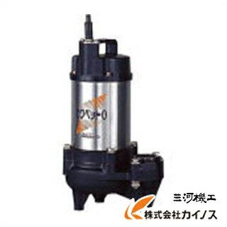 川本 排水用樹脂製水中ポンプ(汚物用) WUO-655/805-3.7T4
