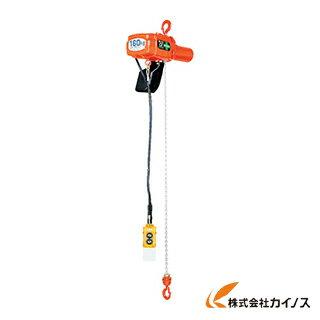 象印 単相100V小型電気チェーンブロック(2速型)250KG ASB-K2530