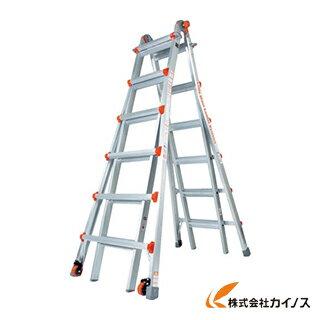 ハセガワ アルミ合金製伸縮式はしご兼用脚立 LG-10126