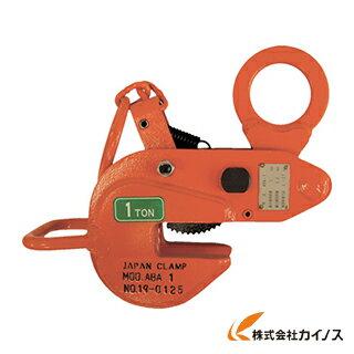 日本クランプ 横つり専用クランプ 3.0t ABA-3