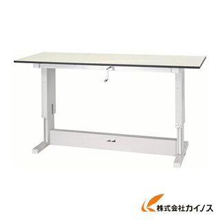 ヤマテック ワークテーブル昇降タイプ リノリューム天板 W1200×D750 SSR-1275N-IP