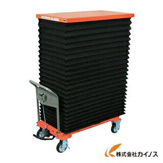 TRUSCO ハンドリフター 500kg 600X1050 蛇腹付 HLF-E500J