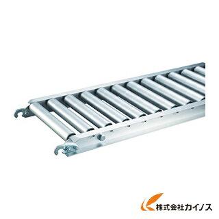 TRUSCO アルミローラーコンベヤ Φ45 W300XP75XL3000 VR-AL4515F-300-75-3000