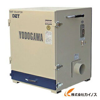 淀川電機 カートリッジフィルター集塵機(0.4kW) DET400B