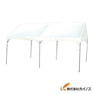 旭 集会用テント 2間X4間 NHTS-5