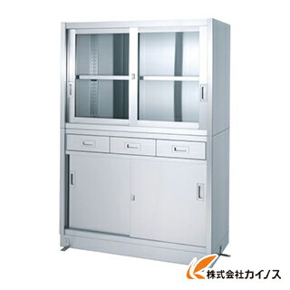 シンコー ステンレス保管庫引出付上部ガラス戸下部ステンレス戸ベース仕様 VDG-9060