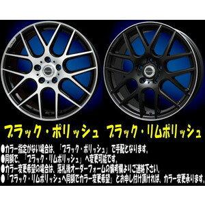 15インチクロススピード XM 4.5J+46 4-100 B/P 165/50R15 or 165/45R15 or 165/55R15ムーブ/タント/アトレー/ワゴンR/ラパン/NBOX