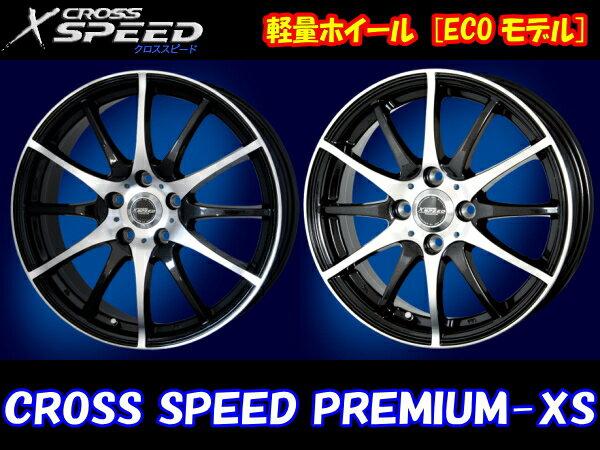 新品 18インチ クロススピードXS 7.5J+38 225/40R18 プリウスα 【T】