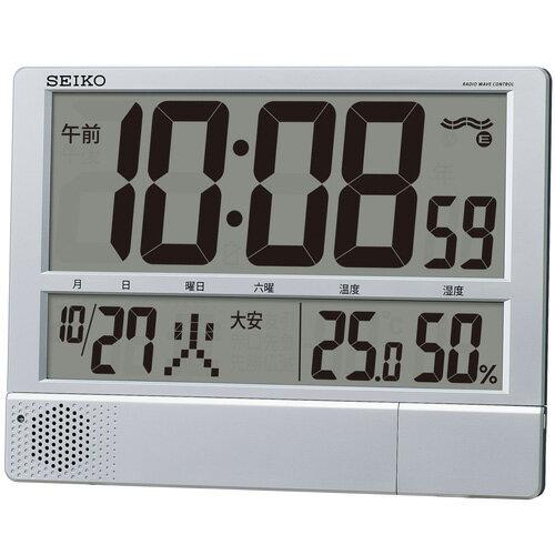 名入れ時計 文字入れ付き チャイム メロディを任意の時刻にセット SQ434S セイコー SEIKO 温度湿度表示つき置き掛け兼用デジタル電波時計 取り寄せ品