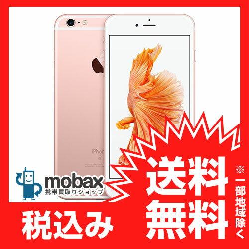 ◆ポイントUP◆※〇判定 【新品未使用】SoftBank版 iPhone 6s Plus 128GB[ローズゴールド]白ロム Apple 5.5インチ