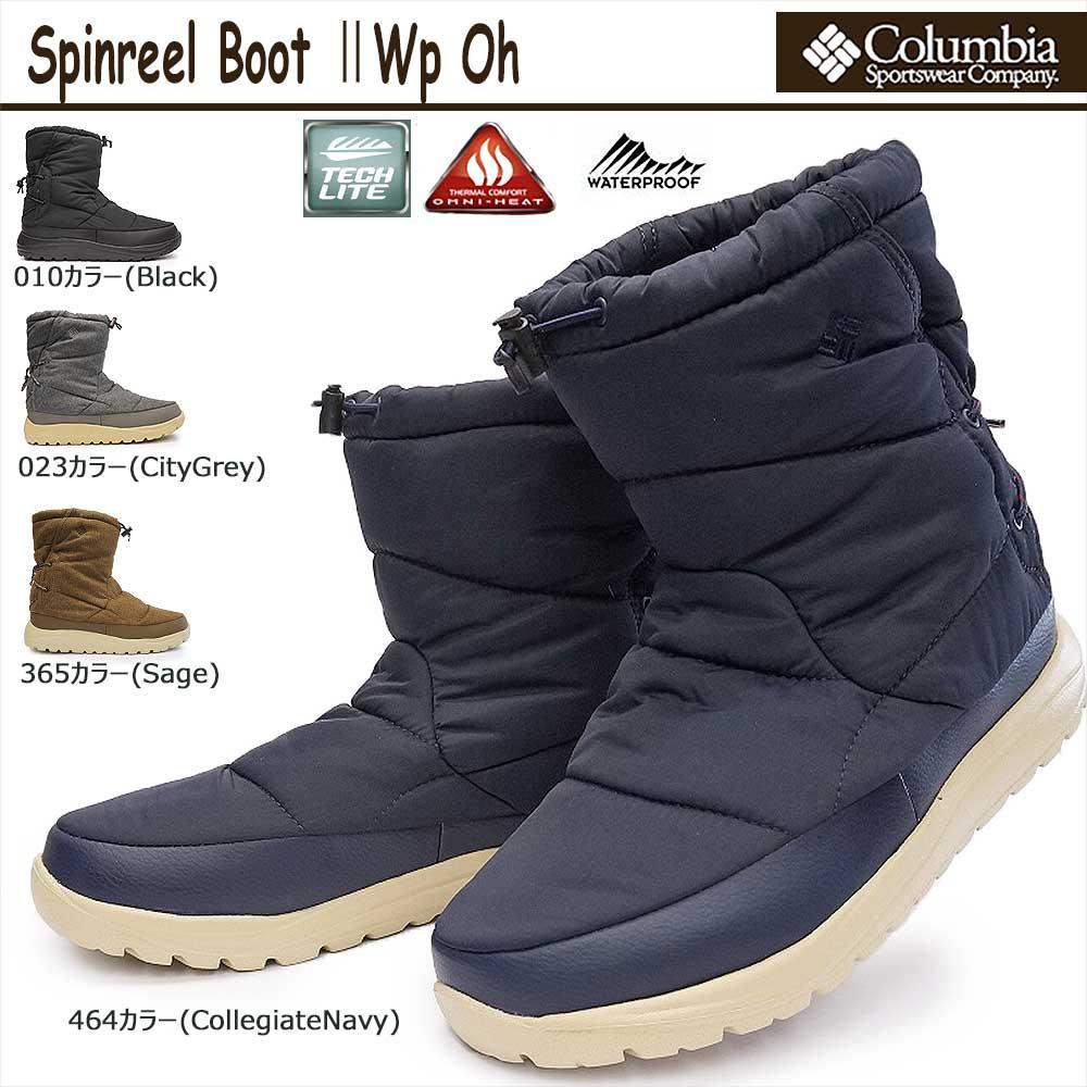 コロンビア カジュアルブーツ YU3817 防水 スピンリールブーツWPオムニヒート メンズ レディース アウトドア 防滑 Spinreel Boot II Wp Omni-Heat