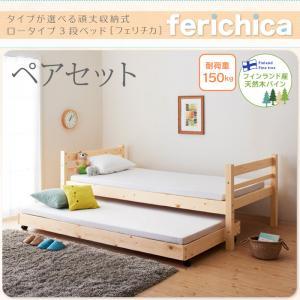 【送料無料】 シングルベッド 2段ベッド  ベッド システムベッド コンパクト 子供 おしゃれ すのこ ロフトベッド 木製 2段ベット 二段ベット 北欧 省スペース 【RCP】